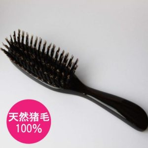 hair_brush