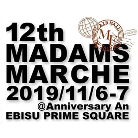 12th MADAMS MARCHE