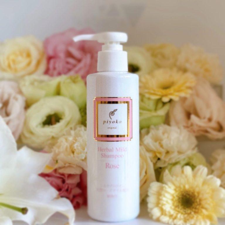 hm_shampoo_rose