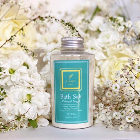 bath_salt
